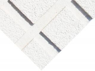 Фотография подвесной плиты Armstrong Cirrus Image